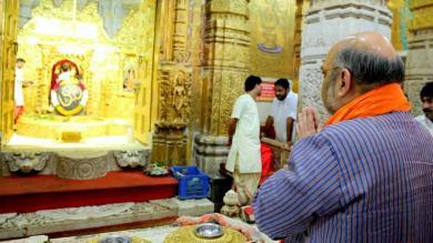અમિત શાહની સોમનાથમાં પૂજા અર્ચના, મંદિરના ટ્રસ્ટની બેઠકમાં આપશે હાજરી