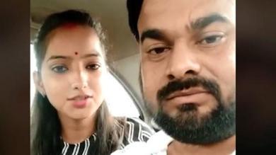 BJPના ધારાસભ્યની દીકરીનો ખુલાસો- ભાઇ મારતો રહ્યો, હું તેના પગ પકડી મનાવતી