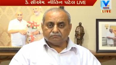 ગુજરાતમાં નહીં ઘટે પેટ્રોલ-ડીઝલના ભાવ  નીતિન પટેલે કહ્યું- 'વેટમાં ઘટાડાની શક્યતા નહીં'