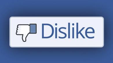 Facebookએ સ્ટાર્ટ કર્યું Dislike બટન  આ રીતે થશે તેનો ઉપયોગ