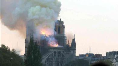 પેરિસમાં 800 વર્ષ જૂનું ઐતિહાસિસ ચર્ચ આગમાં બળીને ખાખ