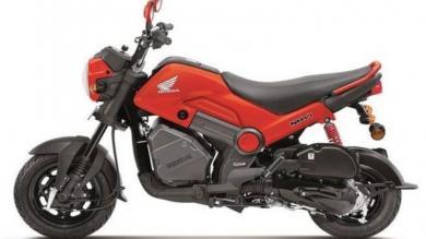 Honda Navi નું નવુ મૉડલ લોન્ચ  જાણો કિંમત અને ફિચર્સ