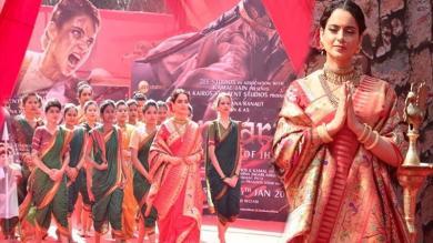 Video: જબરદસ્ત છે કંગનાની 'મણિકર્ણિકા'નું ટ્રેલર