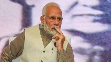 કોંગ્રેસની જીત બદલ PM મોદીએ પાઠવ્યાં અભિનંદન  કહ્યું 'જનાદેશનો હું વિનમ્રતાથી સ્વિકાર કરૂ છું'