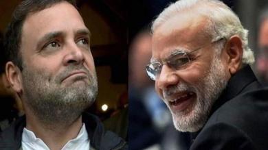 'PM મોદી વિચારે છે માત્ર એક જ વ્યકિત દેશ ચલાવી શકે છે': રાહુલ ગાંધી