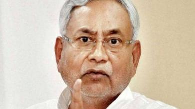 RSS સહિત 19 સંગઠનો અંગેની જાણકારી મેળવશે નીતિશ કુમારની સરકાર