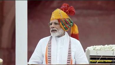 2014થી 2019 સુધીમાં 3 ટ્રિલિયન ડોલર સુધી ઇકોનોમી પહોંચાડી: PM મોદી
