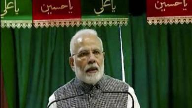 ઇન્દોરની સૈફી મસ્જિદથી PM મોદીએ આપી વહોરા સમાજની રાષ્ટ્રભક્તિની મિસાલ