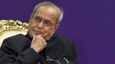 'ભારતમાં 5 ટ્રિલિયન ડોલરની અર્થવ્યવસ્થા બનશે કેમકે પાયો તો કોંગ્રેસ સરકારે નાખ્યો હતો': પ્રણવ મુખર્જી