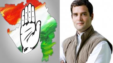 રાહુલ ગાંધી ફરીવાર આવશે ગુજરાત અમદાવાદ ખાતે યોજશે રોડ-શો