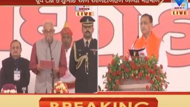 રાજ્યપાલે ગુજરાતના મુખ્યમંત્રી  નાયબ મુખ્યમંત્રી  મંત્રીમંડળને લેવડાવ્યા શપથ