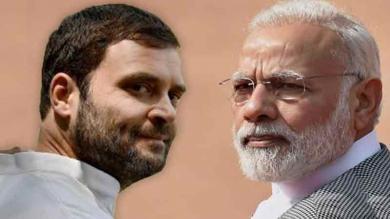 વડાપ્રધાન મોદી અને રાહુલ ગાંધીને લઇને ઇન્કમ ટેક્ષ વિભાગે કર્યો મોટો ખુલાસો