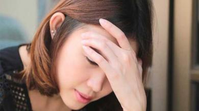 પુરુષોની સરખામણીએ વધારે ટેન્શનમાં રહે છે મહિલાઓ